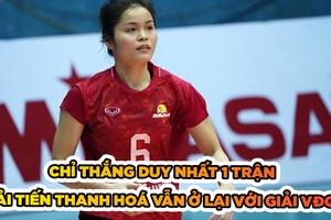 """Chỉ thắng duy nhất 1 trận """"chung kết ngược"""" Hải Tiến Thanh Hoá vẫn ở lại với giải VĐQG"""